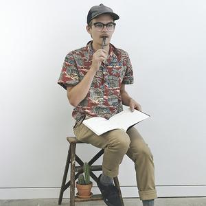 Erik Schmahl