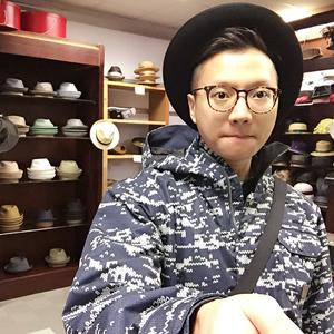 Shuiping Xiong