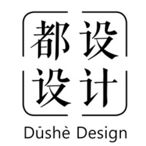 Dushe Architectural Design