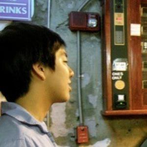 Jin woo Jun