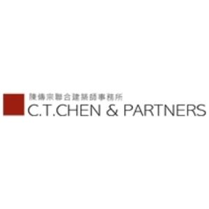 C.T.Chen & Partners