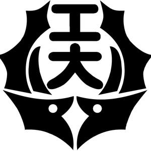 Nagoya Institute of Technology