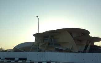Qatar: A Tasting Menu of Doha