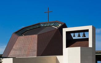 St. Katharine Drexel Chapel , Xavier University of Louisiana