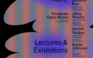 Get Lectured: RISD, Spring '17