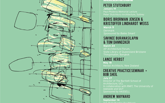 Get Lectured: Abedian School of Architecture '17