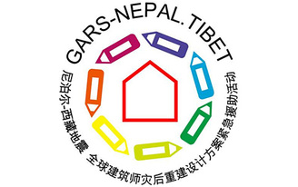 GARS-NEPAL.TEBIT Earthquake Emergency: calling on architects all around the world for reconstruction