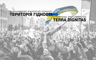 Terra Dignitas: Reinventing Public Space in Kyiv and Commemorating Maidan Revolution