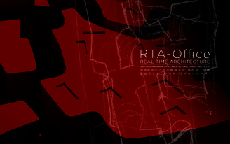 RTA-Office - Real Time Architecture