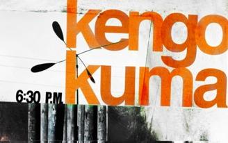 Kengo Kuma Lecture