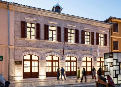 MARUBI NATIONAL MUSEUM OF PHOTOGRAPHY. SHKODËR, ALBANIA