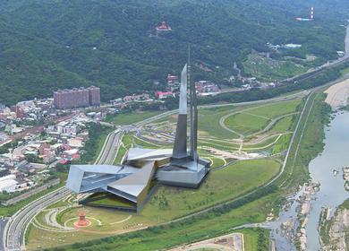 Taipei Art Museum