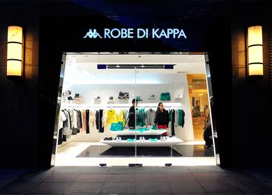 Robe Di Kappa Store