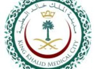 King Faisal Medical City