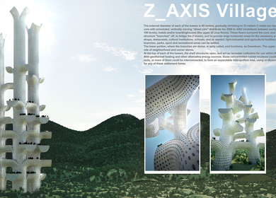 eVolo Skyscraper Competition 2012