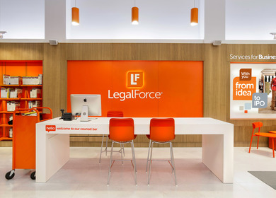 Legalforce Bookflip