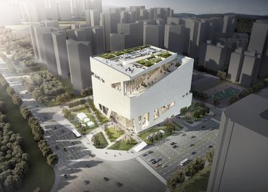 Bao'an Public Culture & Art Center