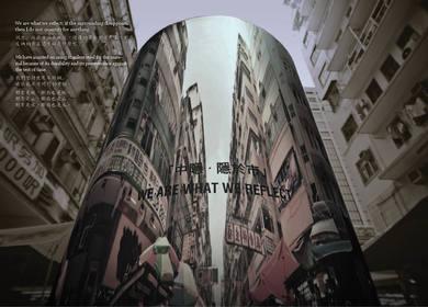 元新 GROUNDWORK at Hawkerama Exhibition Hong Kong 2012