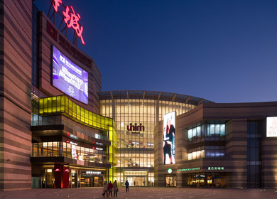 China Overseas Plaza-Unipark