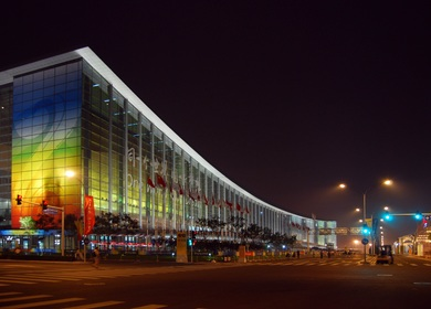 Beijing National Convention Centre