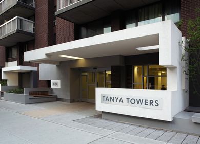 FEGS - TANYA TOWERS