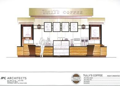 Tully's | Retail Kiosks