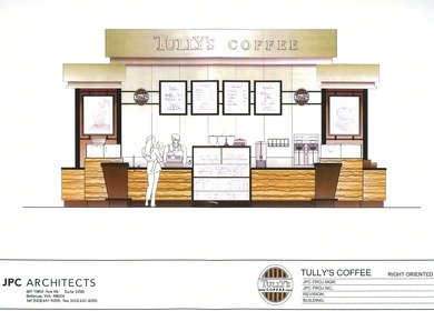 Tullys | Retail Kiosks
