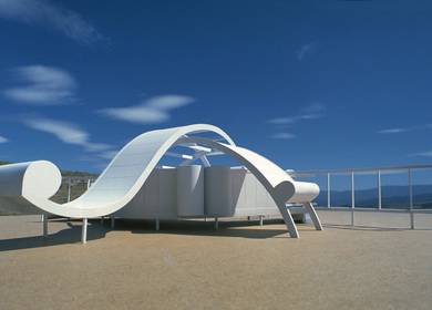 The Four Arches Pavilion