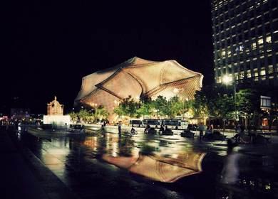 Korean History Museum