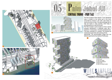 Palm Jebel Ali - Trunk Plot T62 – Residential Development (G+26)