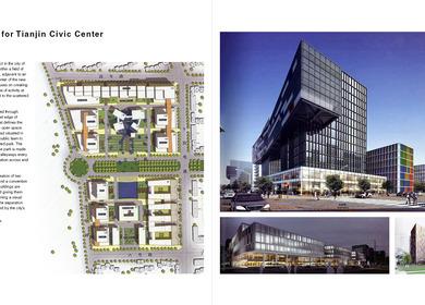 Tianjin Civic Center Masterplan