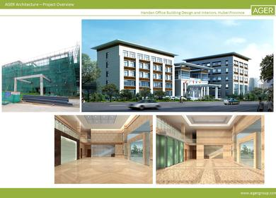 Xiangfan Office Building