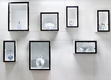Private Museum Carmona e Costa Foundation