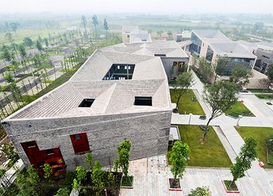 Chengdu Skycourt