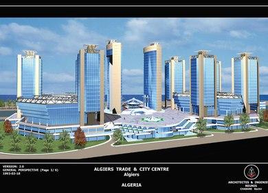 Algiers Trade - City Center, ALN Avenue, Algiers, Algeria.