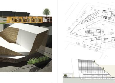 Nansha Water Garden Hotel