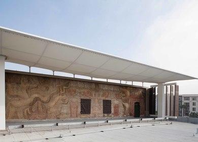Siqueiros Mural Platform