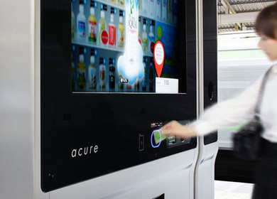 Acure Digital Vending Machine