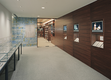 Writers Guild Library