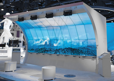 Intels SenseScape - A Multi-sensory, Immersive Experience at CES