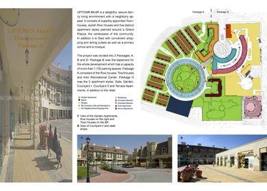 Uptown Mirdiff Development