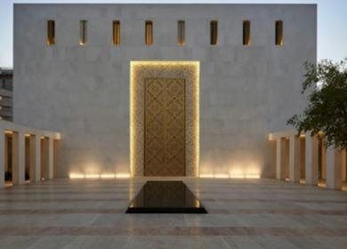 Concept for Spiritual PRAYER Space &