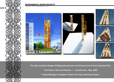 The City Landmark Design of Beijing Zhong Guan Cun Science and Hi-Tech Industrial Park.