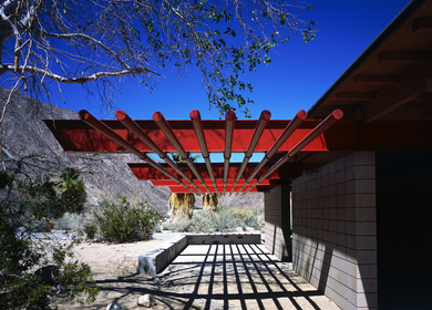 Anza Borrego State Park Palm Canyon Comfort Station