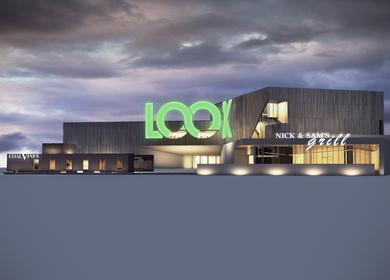 LOOK Cinema - Dallas