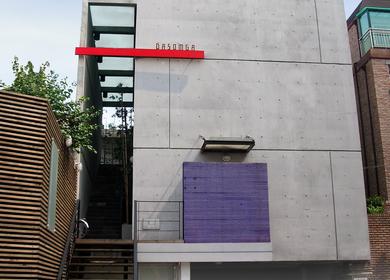 Dasomga Residence