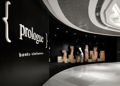 Prologue Bookstore