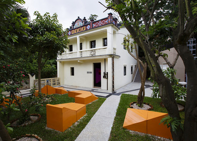 Fong Yuen Study Hall - Tourism and Chinese Cultural Centre