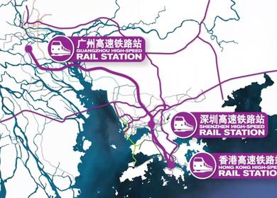 前海水城 - Qianhai Water City