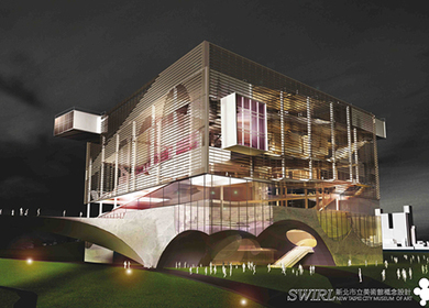 New Taipei City Museum of Art (International Competition)